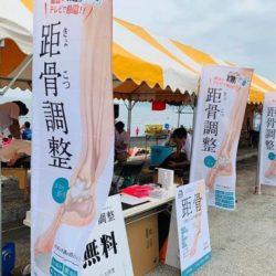 海のイベントに協力参加致しました。